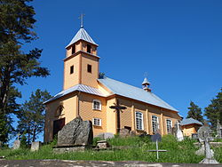 Gaide church.jpg