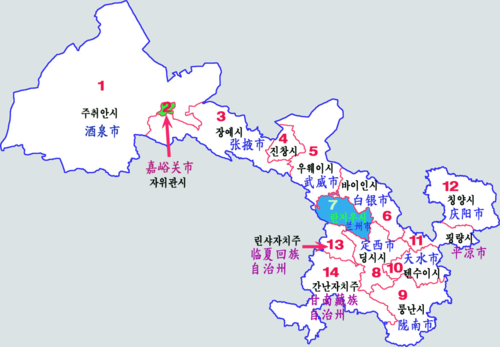 Gansu-map.png