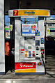 GasStationPump3.jpg