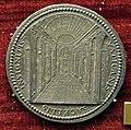 Gaspare morone, medaglia di innocenzo X, 1647, interno della basilica vaticana, argento.JPG