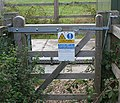 Gate at the radio transmitter at the end of Kirkby Road, Desford - geograph.org.uk - 245351.jpg