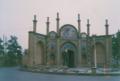 Gate of Citadel of semnan.png