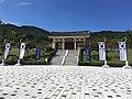 Gate of Tongiljeon 2.jpg