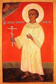 img ST. GABRIEL of Zabludov, Child Martyr