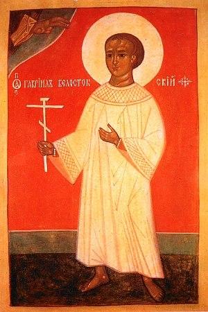 Gabriel of Białystok - Image: Gavriil Belostok