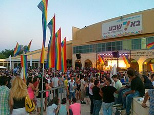 Gay Pride event in Be'er Sheva 9.jpg
