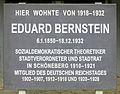 Gedenktafel Bozener Str 18 (Schön) Eduard Bernstein2.jpg