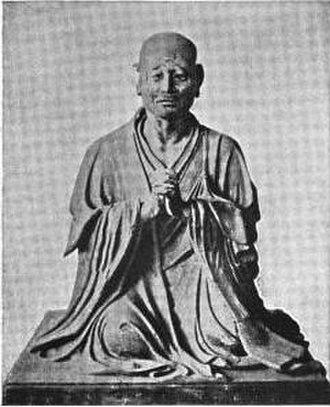 Genbō - Image of Genbō in prayer
