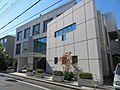 General Federation of Private Railway Workers' Unions of Japan Headquarters1.jpg