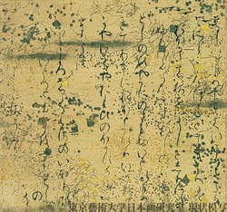 Genji emaki 01003 002