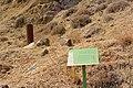 Geological Trail Station 1 sign.JPG