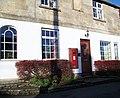 George VI postbox, Chapmanslade - geograph.org.uk - 1134978.jpg