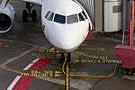 Germanwings, Tegel Airport, Berlin (IMG 8952).jpg