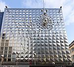 """Geschäftshaus Hohe Straße 124-126 mit Plastik """"Licht und Bewegung"""" - Otto Piene-3376.jpg"""