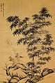 Giant Bamboos and Stones by Li Kan.jpg