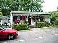 Gift shop at Woodlands Tea Room Santon Bridge - geograph.org.uk - 522706.jpg