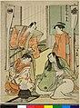 Go-Taiheiki Shiraishi-banashi 碁太平記白石噺 (BM 1927,0413,0.9).jpg