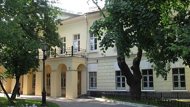 Дом А.И.Талызина на Никитском бульваре, где последние годы жил и работал Гоголь; здесь был сожжён второй том «Мёртвых душ»; здесь писатель скончался.