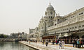 Golden Temple with clock tower.jpg