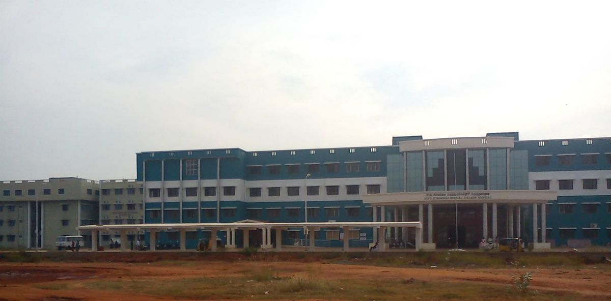 Government Sivagangai Medical College and Hospital - Wikipedia