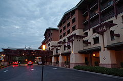 Grand Californian Hotel Front Entrance 2014