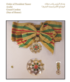 Grand Cordon (Star of Honor).png