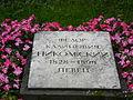 Grave of Theodore Nicholas.JPG