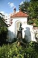 Grave of Vladimír Čech at cemetery in Velké Meziříčí, Žďár nad Sázavou District.jpg