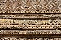 Great Mosque of Cordoba, exterior detail, 8th - 10th centuries (7) (29167022113).jpg