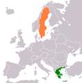 Greece Sweden Locator.png