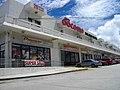 Guam Century Plaza1.JPG