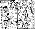 Guan Yu slays Guan Hai.jpg