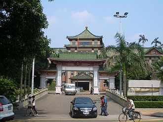 Guangzhou Military Region - The Main Guangzhou Hospital in the Guangzhou Military Region