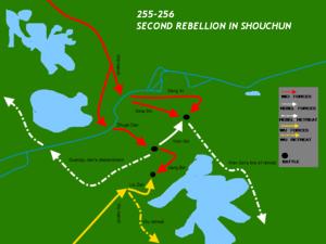 Guanqiu Jian and Wen Qin's Rebellion - Image: Guanqiu Jian Wen Qin Revolt