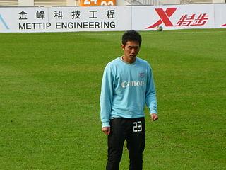 Guo Jianqiao Chinese-born Hong Kong footballer