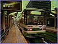 HIROSHIMA STREET CAR NO 2 AT THE ATOMIC BOMB DOME STOP M10 JAPAN JUNE 2012 (7419083490).jpg