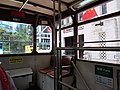 HK 中環 Central 德輔道中 Des Voeux Road tram view Bank of China Building July 2019 SSG 11.jpg