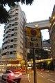 HK 灣仔 Wan Chai 堅尼地道 Kennedy Road 竹林苑 Bamboo Grove evening Nov 2017 IX1 04.jpg