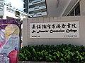 HK 灣仔 Wan Chai Mid-levels 堅尼地道 Kennedy Road September 2019 SSG 25.jpg
