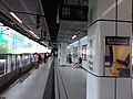 HK 觀塘站 Kwun Tong MTR Station August 2018 SSG 04.jpg
