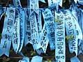 HK Admiralty Tamar Square Ribbon message 037 Blue 9-Sept-2012.JPG