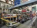 HK Bus 101 Tour view Wan Chai Canal Road West 教協 HKPTU 自由麵 noodle shop Apr-2013.JPG