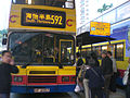 HK Causeway Bay Tai Hang Moreton Terrace Bus Station 592 to South Horizons a.jpg