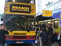 HK Causeway Bay Tai Hang Moreton Terrace Bus Station 592 to South Horizons a.jpg