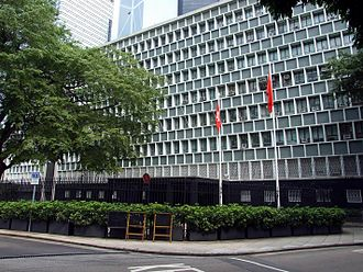 Legislative Council of Hong Kong - Central Government Offices, home to Legco 1950s to 1985