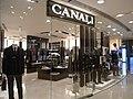 HK Central IFC mall Canali shop.jpg