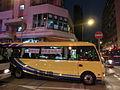 HK Cheung Sha Wan Night Cheung Wah Street Un Chau Street shuttle bus Nov-2013.JPG