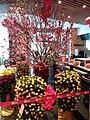 HK KT 觀塘 Kwun Tong view 觀點中心 lift lobby Lunar New Year flowers January 2019 SSG 02.jpg