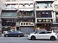 HK Kln City 九龍城 Kowloon City 福佬村道 Fuk Lo Tsun Road evening January 2021 SSG 10.jpg
