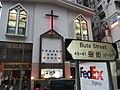 HK Mongkok Bute Street name sign CCC Christian Centre church Crucifix evening Sept-2012.JPG